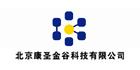 北京betway体育手机版惠泽糖生物工程技术有限公司